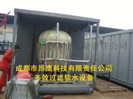 全自动软水器,锅炉软化水设备,除垢软水设备