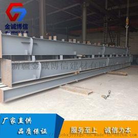 米东区网架钢结构厂家 新疆钢结构加工厂