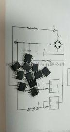 应急手电方案QW2672E,支持0V充电