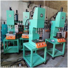 方天落地式快速零件装配油压机 轴承压入机