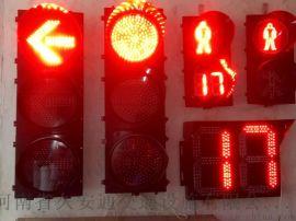 交通红绿灯,信号灯厂家