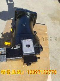 北京华德贵州力源吊车卷扬马达回转马达a6v107ha22fz1065价格