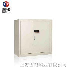 固银电子保密柜GY502密码文件柜