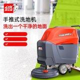 手推式洗地吸乾機,全自動洗地機,多功能洗地機