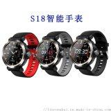 新款S18智能手表全触摸屏IP68防水多功能手表