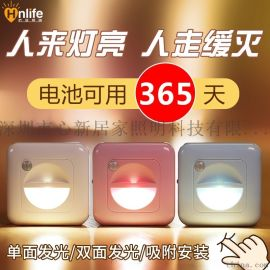 【厂家】省电节能双区感应灯LED小夜灯楼道灯