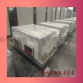 KGW卧式空气处理机ZKL-06柜式空调机组