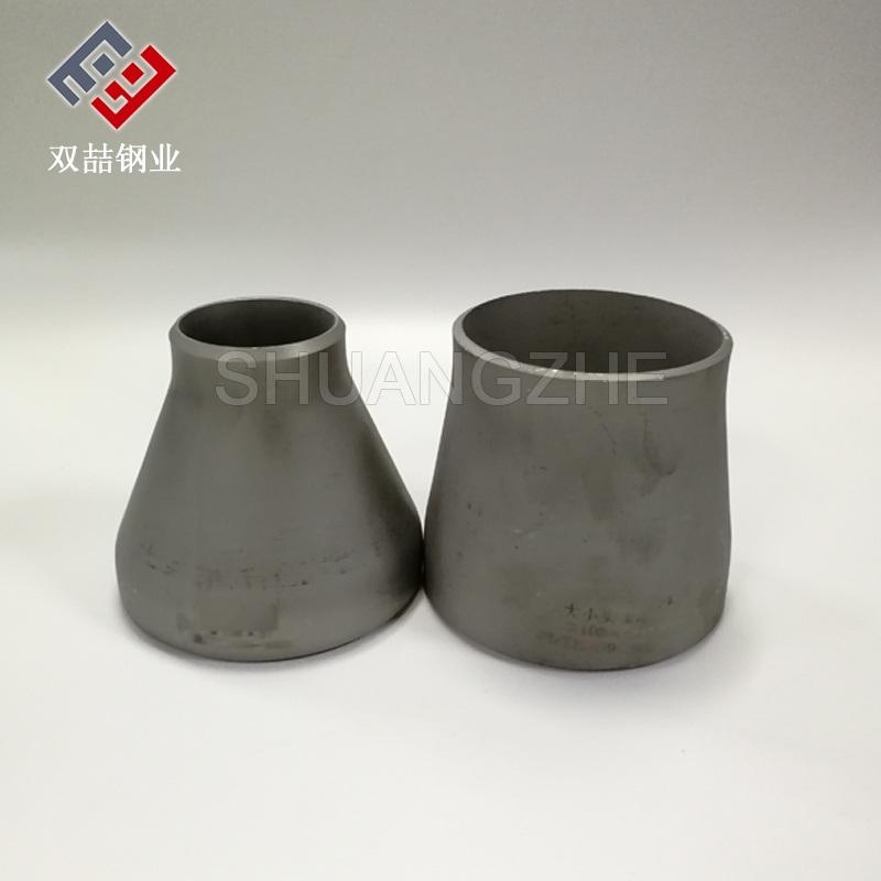 焊接304异径管 广东双喆异径管 工业面异径管