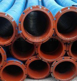 供应Φ76-350mm大口径钢丝输水胶管
