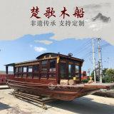 安徽蚌埠装饰船厂家9米红船手工制作