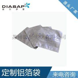 直供 防静电铝箔袋 铝箔自封袋 真空铝箔袋