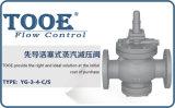 進口活塞式蒸汽減壓閥 美國波紋管式薄膜式蒸汽減壓閥