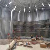白色凹凸波浪铝方通 仿木纹造型铝方通吊顶