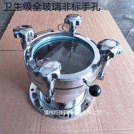 不锈钢手孔盖 快开型反应釜罐用视镜观察人孔