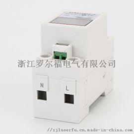 浙江罗尔福精度1.0级单相导轨式电能表
