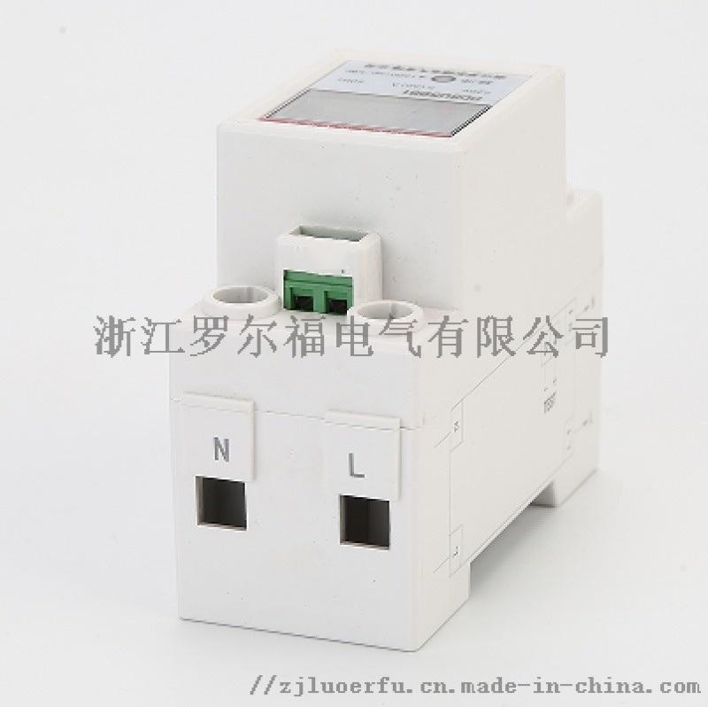 浙江羅爾福精度1.0級單相導軌式電能表