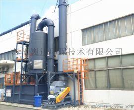 造粒废气处理设备-造粒机废气治理