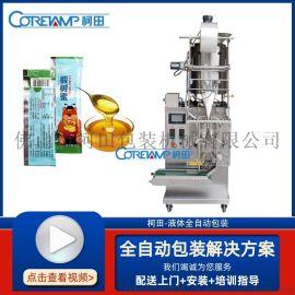 青芥辣包装机蜂蜜橄榄油液体全自动罐装立式包装机械