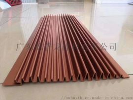 商业街波浪型长城板 幕墙半弧铝型材 心电图铝型材