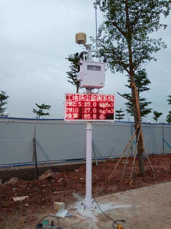 漳州市CCEP认证工地扬尘污染实时监测仪器