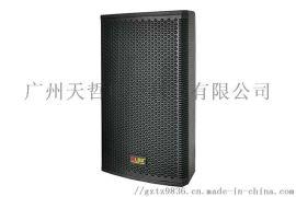 专业音箱QD-15