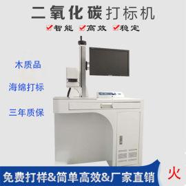 竹木CO2激光雕刻机