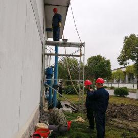 武汉市混凝土水池止水带防漏堵漏维修