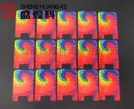 广州定制化生产渐变色图案硅胶卡套 A3彩色打印机