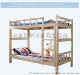 贵阳双层床实木公寓床学生床厂家
