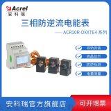 併網發電系統防逆流檢測關鍵元件