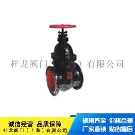 桂龙铸铁暗杆楔式闸阀 Z45T