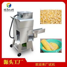 零售玉米脱粒机 甜玉米脱粒机