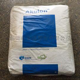 B3S 抗紫外线 耐老化 薄壁制品 通用尼龙6