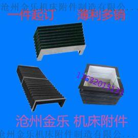 厂家供应风琴式防护罩激光切专用风琴式防护罩