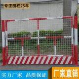 河源基坑护栏生产厂家 施工护栏 临边护栏 安全围网
