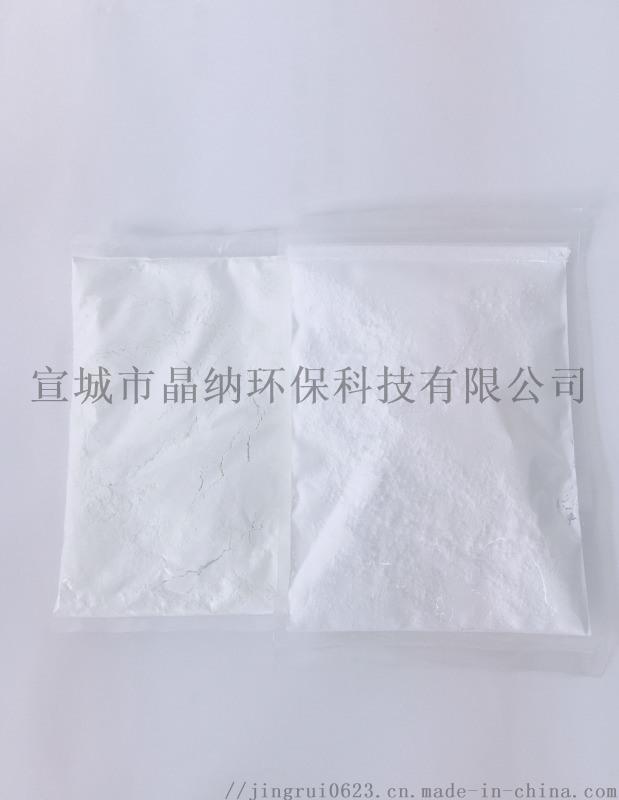 涂料油墨增白用超细二氧化钛