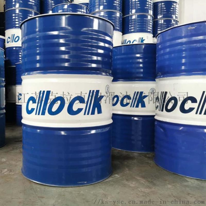 合成導熱油生產企商, 專業導熱油生產廠家