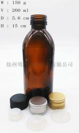 棕色瓶玻璃瓶口服液瓶  品瓶液体瓶药瓶 精瓶