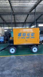 柴油发电机300kw发电柴油机 移动拖车式防雨棚