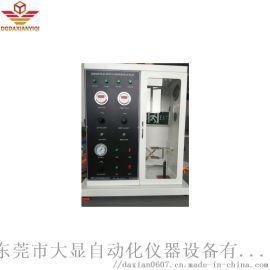 建筑材料分解烟密度试验机GB/T8627