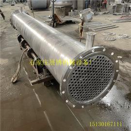 小型不锈钢换热器316列管式冷凝器石墨烯冷凝器厂家