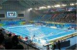 科普:游泳池水循环净化消毒相关标准