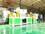 大型双轴撕碎机 床垫撕碎机生产厂家 广东广州