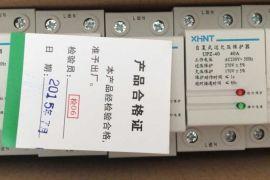 湘湖牌XFM1-630S/3300咨询