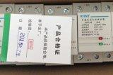 湘湖牌XFM1-630S/3300諮詢