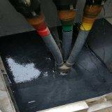 电气设备底部防潮密封封堵剂