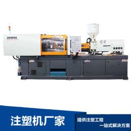 伺服注塑机 塑料注射成型机 卧式注塑机HXM98