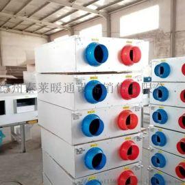 新风换气机MFH-050D,全热交换器