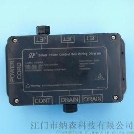 S100B4 沐足盆电源控制盒