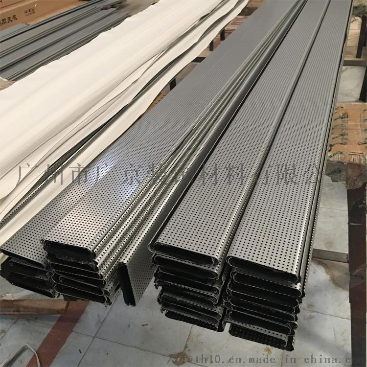 R型鋁合金吊頂衝孔鋁條扣吸音鋁扣板天花